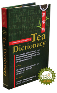 The Tea Dictionary
